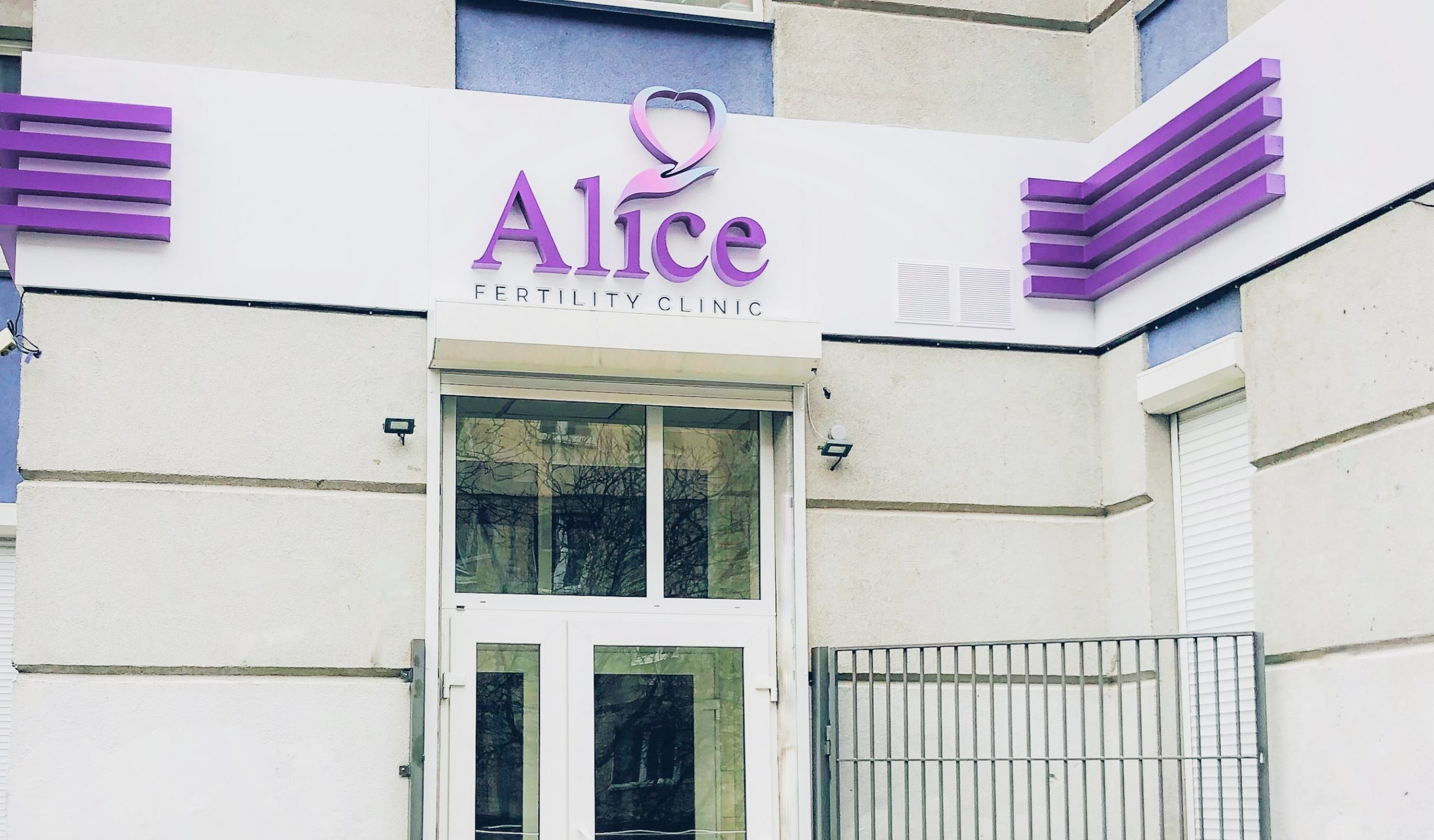 World Center of Baby is glad to announce that we are opening our fertility clinic!